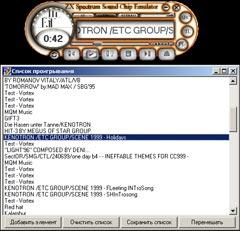 ZX-SPECTRUM SOUND CHIP EMULATOR